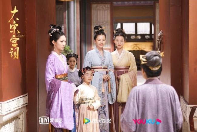 《大宋宫词》持续热播 用群像展现时代的文化风貌