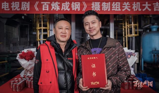 《百炼成钢》百天拍百年 导演毛卫宁完成极限任务