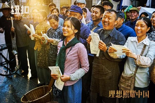 张婧仪《理想照耀中国》之《纽扣》首发剧照