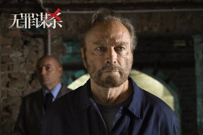 德国高分电影《无罪谋杀:科林尼案》确认引进