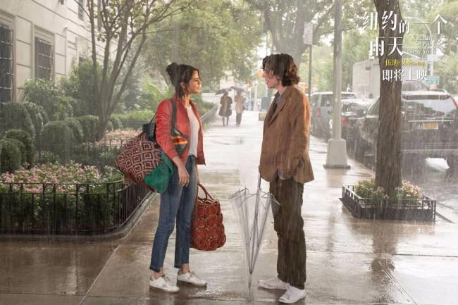 《纽约的一个雨天》确认引进 大银幕邂逅浪漫甜茶