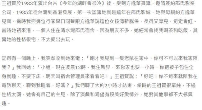 54岁王祖贤现身温哥华街头 穿短裙遛狗秀美腿