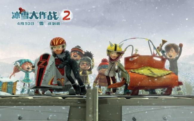 《冰雪大作战2》主题曲MV4月30日冰雪冒险马上出发