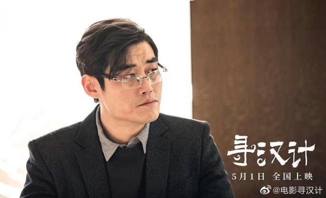 """张本煜《寻汉计》挑战""""渣男"""" 话剧巡演好评不断"""