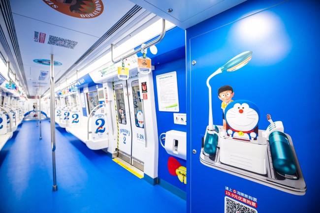 《哆啦A梦:伴我同行2》主题地铁亮相福州