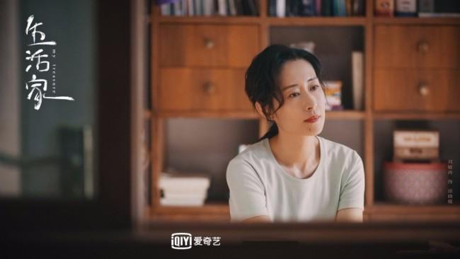 """刘敏涛《生活家》开播 硬核妈妈上演""""破产日常"""""""