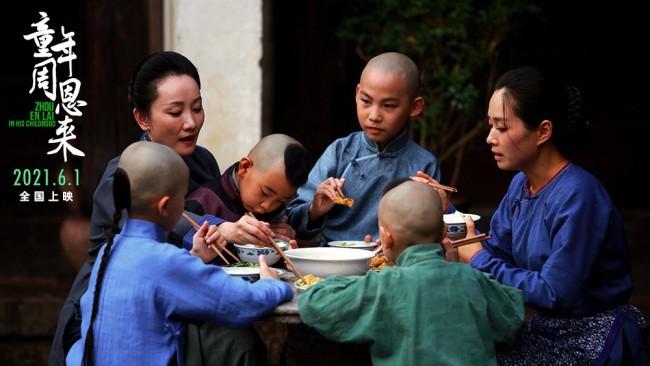 《童年周恩来》定档六一聚焦伟人童年生活讲述传奇