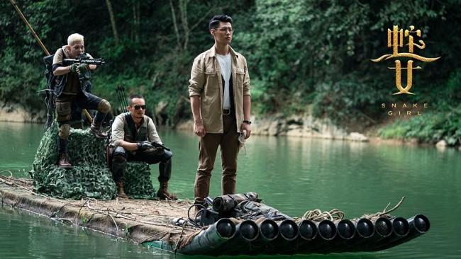 《蛇之女》定档618 危险密林上演人蛇禁忌之恋