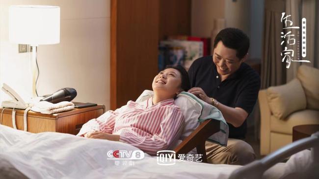 """翟小兴《生活家》收官 """"尹平川式""""父亲引热议不断"""