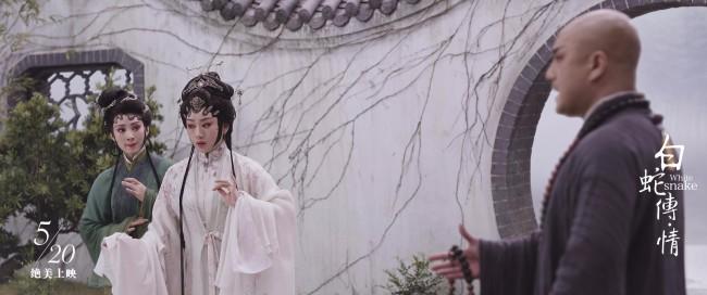 """《白蛇传·情》引领当代青年""""穿粤""""时尚"""