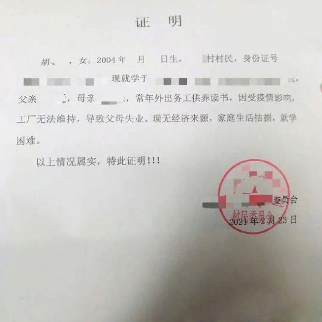 杨紫原谅黑粉免除赔偿 因对方是未成年的学生