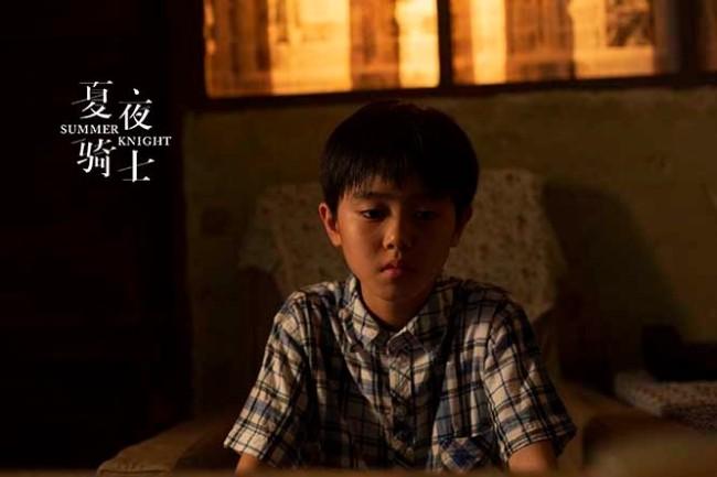 《夏夜骑士》勇气版预告 夏日川城暗涌曲折童年