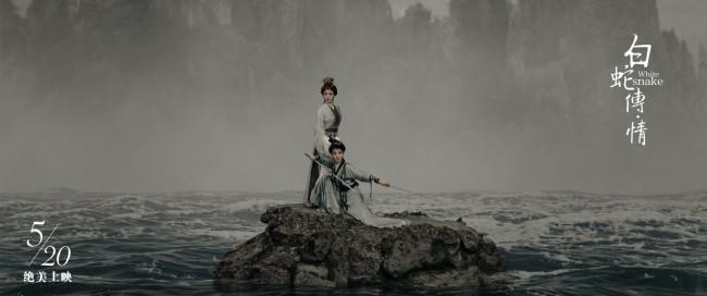 万物有情人间有爱《白蛇传·情》千年姐妹双向守护