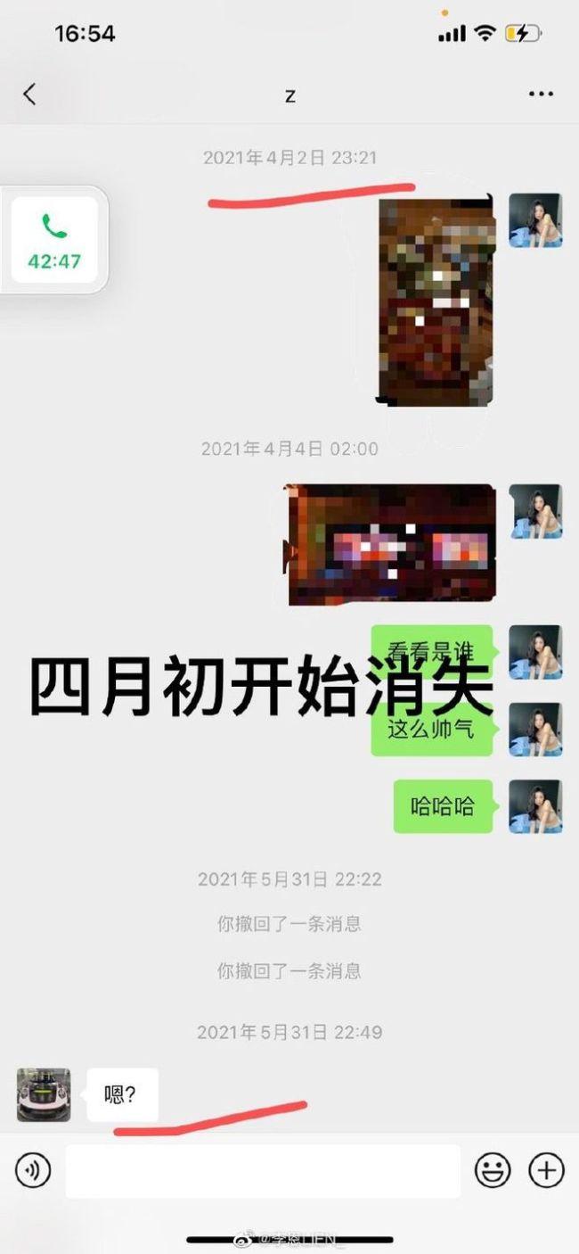 网曝吴亦凡与18岁女生谈恋爱 玩冷暴力致女方抑郁
