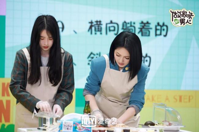 《做家务的男人》第三季探班会 陈学冬爆料黄景瑜
