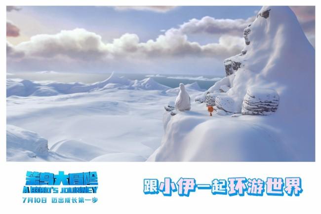 《笨鸟大冒险》发旅行明信片 这个暑期一起云旅行