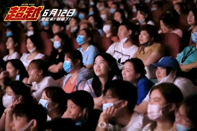 《超越》武汉路演 李昀锐父母到场为儿子打call