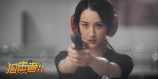 杨懿《机智的恋爱生活》热播 新作杀青展特警风采