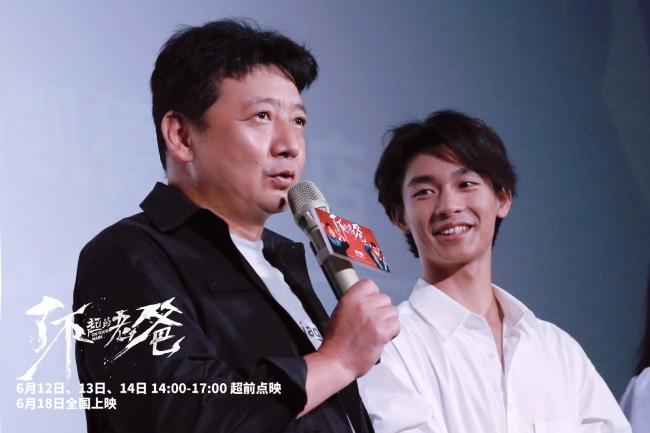 了不起的老爸亮相上影节 王砚辉张宥浩获赞似父子