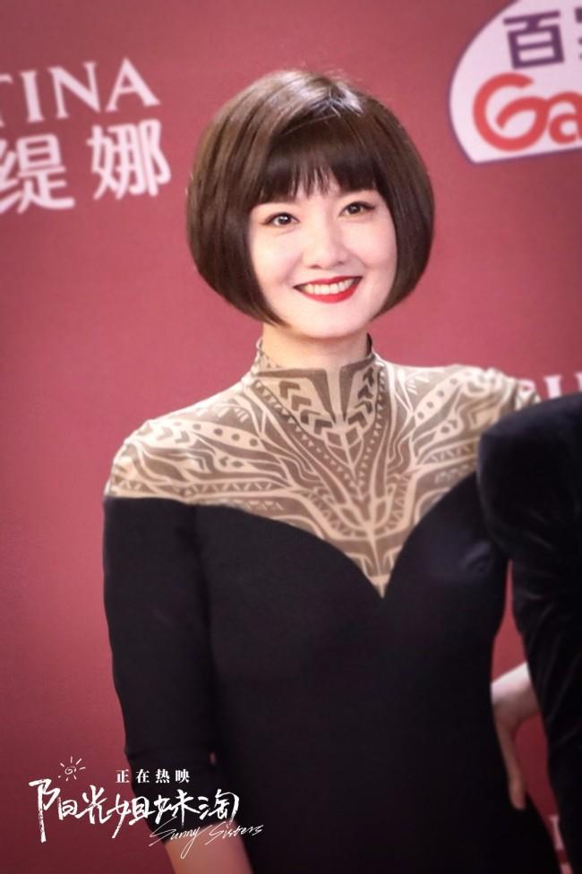 电影《阳光姐妹淘》亮相上影节开幕红毯