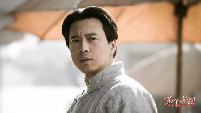 《百炼成钢》湖南卫视开播王雷夏德俊陈晓董力上线