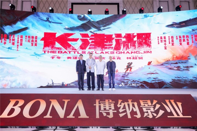 《中国医生》《长津湖》《无名》惊喜亮相上影节