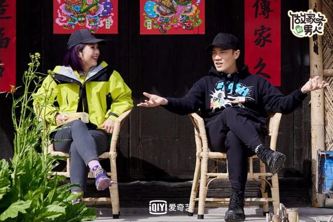 《做家务的男人》黄景瑜陈学冬许佳琪合租生活开启