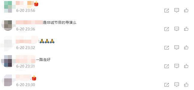 《最强大脑》导演王运庆去世 孟非工作室发文悼念