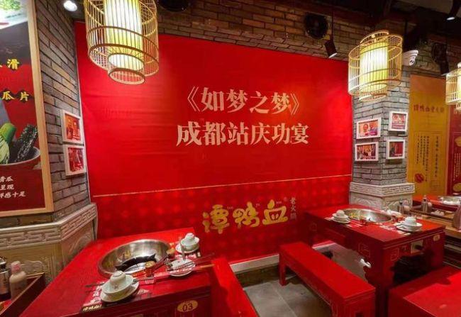 火锅店曝肖战私人行程引围堵 深夜发文道歉