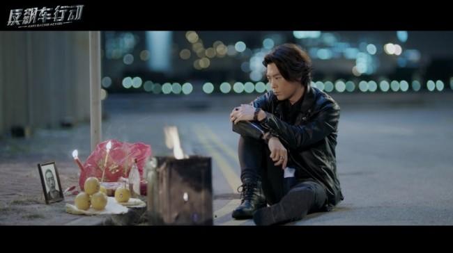 电影《反飙车行动》今日上线 港星群聚上演生死时速