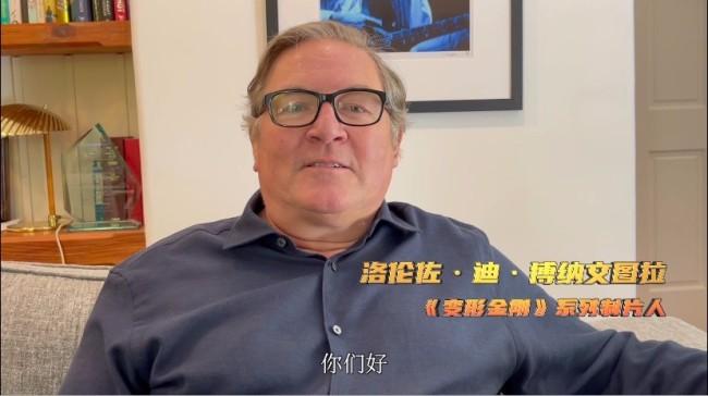 变形金刚7启动发布会线上举行 对外公开中文片名