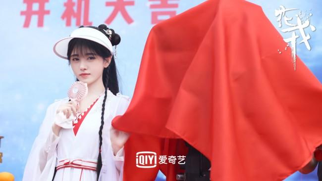 《花戎》627开机 鞠婧祎郭俊辰甜虐上演壮丽情缘