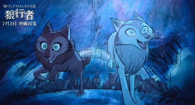 《狼行者》终极海报预告 年度动画神片期待值拉满