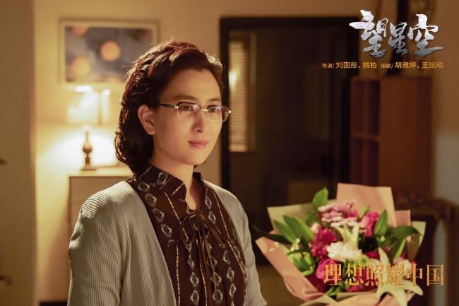 马苏《理想照耀中国》之《望星空》开播
