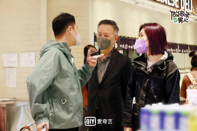 《做家务的男人》宋妍霏准备父母结婚周年惊喜