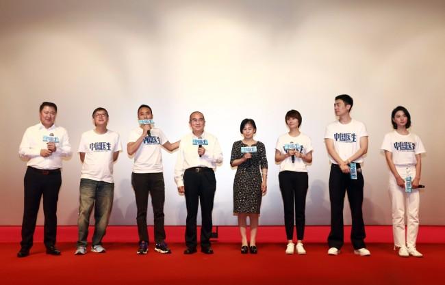 电影《中国医生》全国首场放映获武汉人民认可