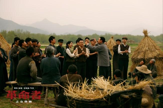 《革命者》正片宣誓片段回望建党初期革命必胜决心