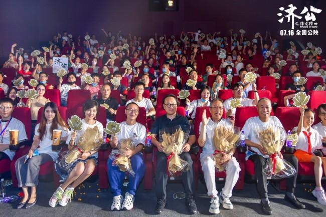 现场观影大获好评!《济公之降龙降世》杭州首映