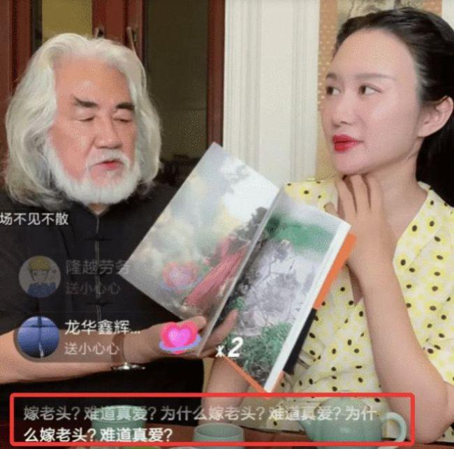 张纪中小31岁娇妻否认为钱嫁老头:不喜欢同龄人
