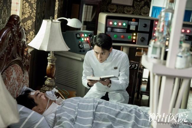 秦俊杰《衡山医院》央八开播 演绎小人物反转人生