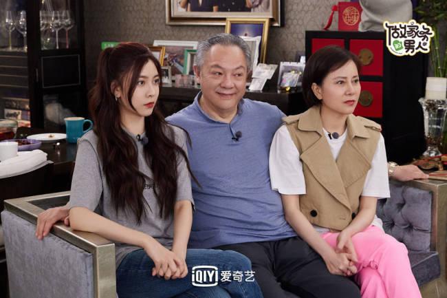《做家务的男人》第三季杨迪做客宋妍霏家