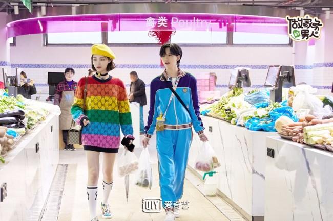 《做家务的男人》陈学冬许佳琪给黄景瑜买了黄金鱼