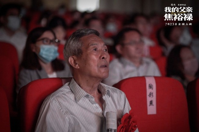 《我的父亲焦裕禄》多地放映感动现场观众引爆口碑