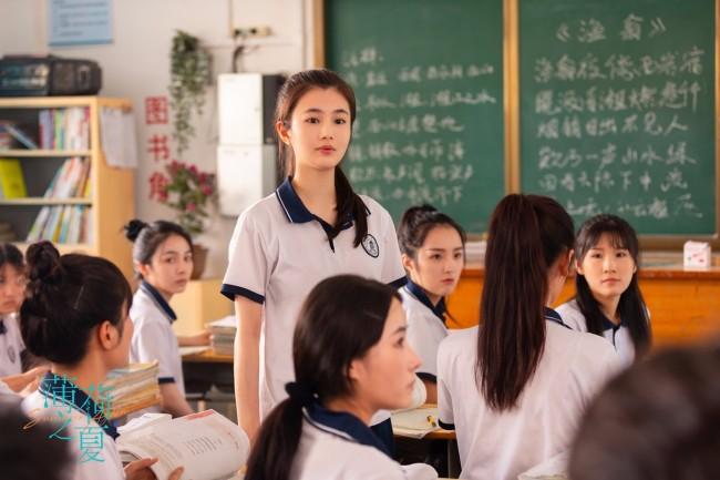 """《薄荷之夏》李祎凡饰秦可儿被赞""""校园初恋脸"""""""