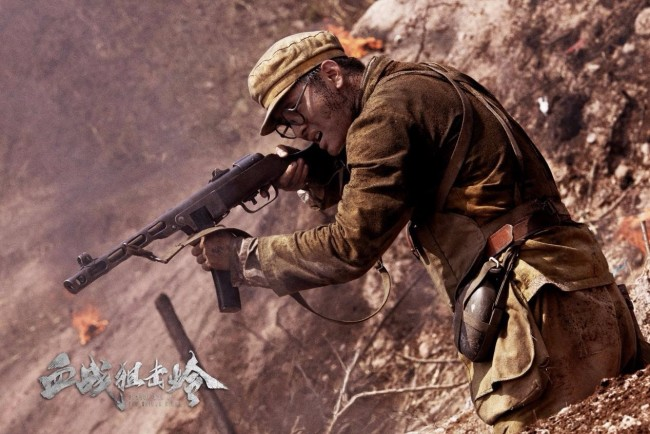 上甘岭中的狙击战!浙产电影《血战狙击岭》定档7月21日腾讯视频全网独播