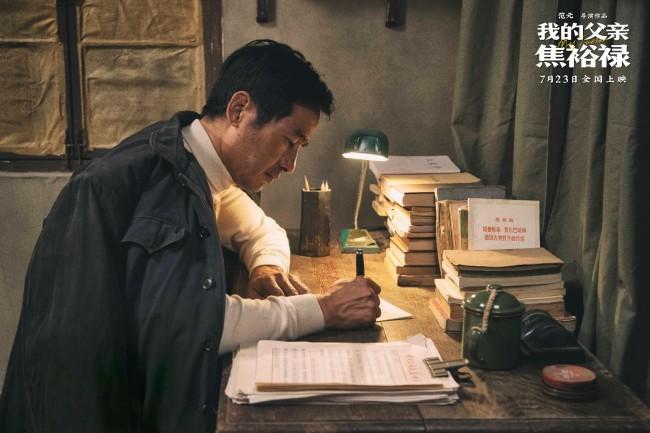 《我的父亲焦裕禄》郭晓东丁柳元放目远眺遥寄深情