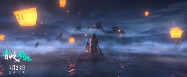周深刘惜君出镜《白蛇2:青蛇劫起》音乐特辑