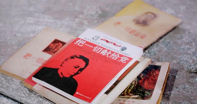 """《时间的答卷》中国""""保尔柯察金""""立军令状建兵工厂"""
