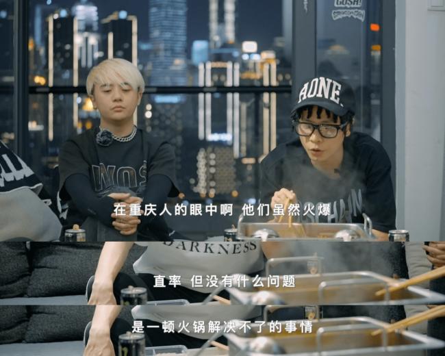 """酷狗音乐《地表8英里》第二季首播上线:揭秘Rapper与""""牛肉""""的渊源"""