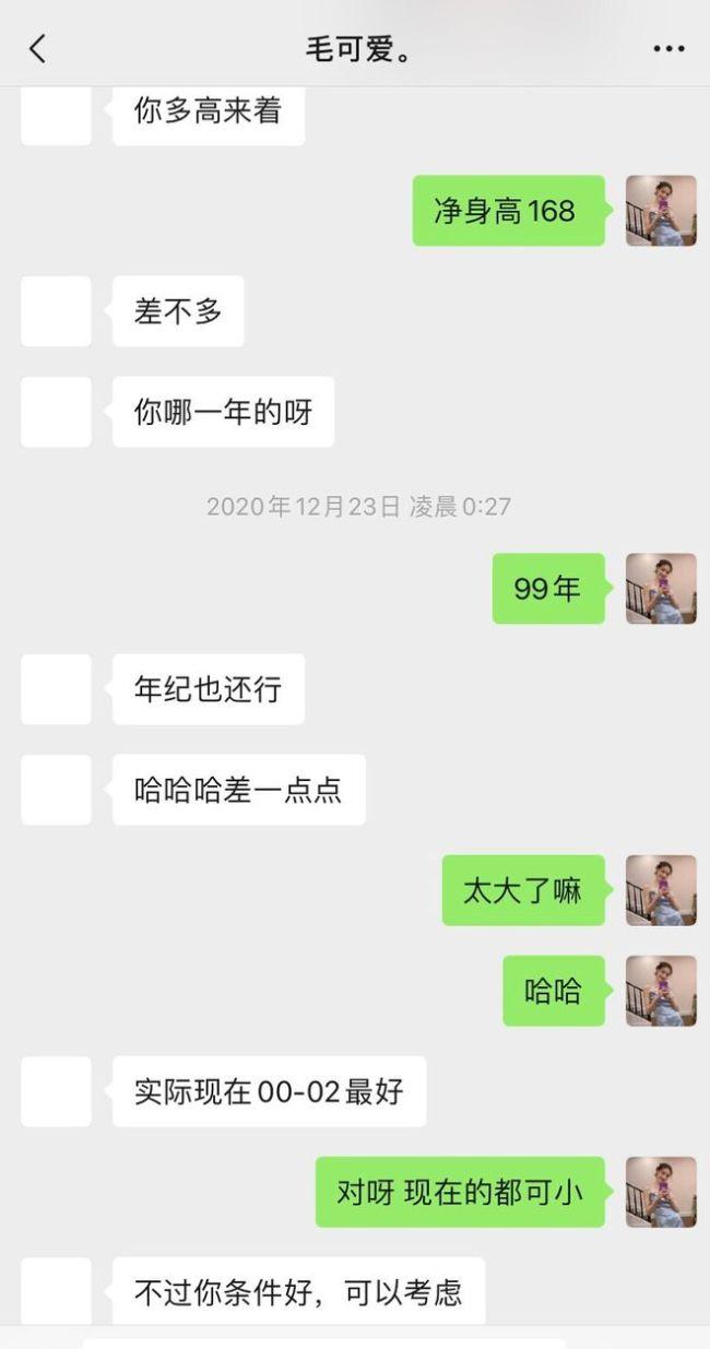 曾合作《青簪行》女演员叶可儿:与吴亦凡毫无关系